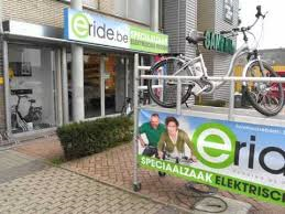 E-ride bicycle hire
